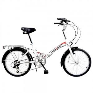 Ex-Demo Stowabike Folding City V2 Compact Bike Red / White